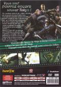 Ninja Blade Windows Back Cover