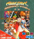 Shining Force Gaiden Game Gear Front Cover