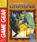 Sylvan Tale Game Gear Front Cover