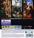 Call of Duty: Black Ops II PlayStation 3 Back Cover