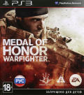 Medal of Honor: Warfighter PlayStation 3 Front Cover