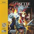 Battle Chess DOS Other cd inlay front