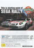 Sega Rally Championship PlayStation 2 Back Cover