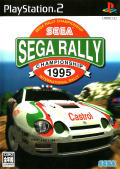 Sega Rally Championship PlayStation 2 Front Cover