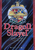 Dragon Slayer: The Legend of Heroes PC-88 Front Cover