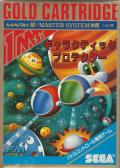 Galactic Protector SEGA Master System Front Cover
