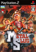 Metal Slug PlayStation 2 Front Cover