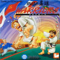 Moero!! Judo Warriors NES Front Cover