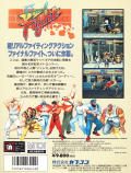 Final Fight Sharp X68000 Back Cover