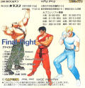Final Fight Sharp X68000 Other Bonus 8-track 'Special CD'