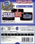 Star Soldier Game Boy Advance Back Cover