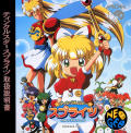 Twinkle Star Sprites Neo Geo CD Front Cover