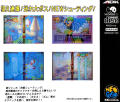 Twinkle Star Sprites Neo Geo CD Back Cover
