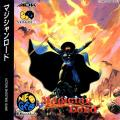 Magician Lord Neo Geo CD Front Cover