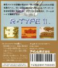 R-Type II Game Boy Back Cover