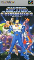 Captain Commando SNES Front Cover