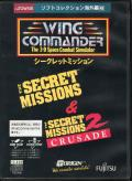 Wing Commander: The Secret Missions & The Secret Missions 2 - Crusade FM Towns Front Cover