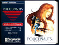 Policenauts 3DO Front Cover Policenauts Mouse Set - Box set presentation of the 3DO version, featuring the same game package (VZ002) and the official Panasonic 3DO mouse (FZ-JM1)