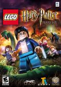 LEGO Harry Potter: Years 5-7 Macintosh Front Cover