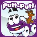 Putt-Putt Saves the Zoo Android Front Cover Nimbus Games version
