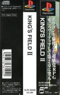 King's Field PlayStation Other Spine Card
