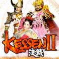 Kessen II PlayStation 3 Front Cover