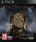 Game of Thrones PlayStation 3 Front Cover