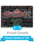 Super Castlevania IV Wii Front Cover