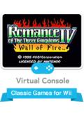 Romance of the Three Kingdoms IV: Wall of Fire Wii Front Cover