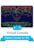 Prince of Persia Wii Front Cover
