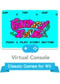 Fantasy Zone Wii Front Cover
