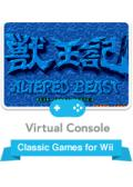 Altered Beast Wii Front Cover