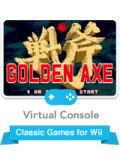 Golden Axe Wii Front Cover