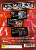 Guilty Gear X2 PlayStation 2 Back Cover