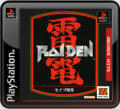 Raiden PlayStation 3 Front Cover