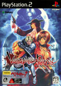 Vampire Panic PlayStation 2 Front Cover