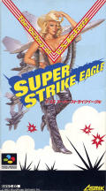 Super Strike Eagle SNES Front Cover