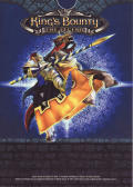 King's Bounty: The Legend (Collector Edition) Windows Other Game Box - Back