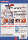 Street Fighter Alpha: Warriors' Dreams Windows Back Cover