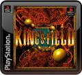 King's Field PlayStation 3 Front Cover
