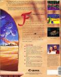 Quest for Glory II: Trial by Fire DOS Back Cover