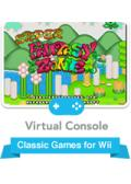 Super Fantasy Zone Wii Front Cover