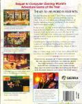 Quest for Glory III: Wages of War DOS Back Cover