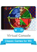 Vectorman Wii Front Cover