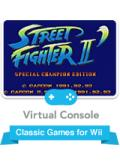 Street Fighter II': Special Champion Edition Wii Front Cover