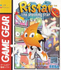 Ristar Game Gear Front Cover