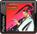 Samurai Shodown III: Blades of Blood PlayStation 3 Front Cover
