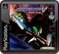 Thunder Force V: Perfect System PlayStation 3 Front Cover