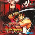 Samurai Shodown III: Blades of Blood PlayStation Front Cover