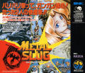 Metal Slug: Super Vehicle - 001 Neo Geo CD Back Cover
